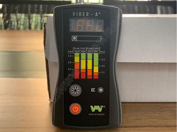 测振仪Viber A+实物图
